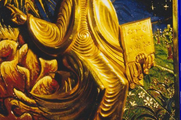 porte Tabernacle en cuivre émaillé et repoussé et doré pour l'église st Jean de Troyes